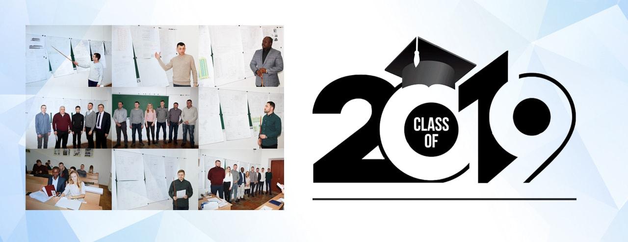 Вітаємо магістрів 2019 із успішним захистом дипломних робіт