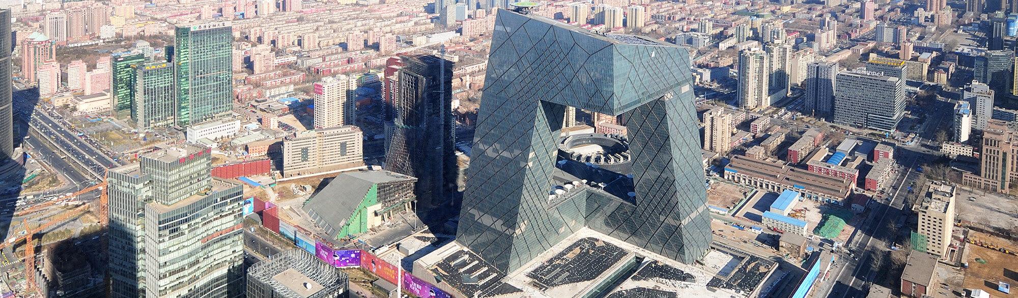 Пекінська вежа відеоспостереження Beijing CCTV Tower