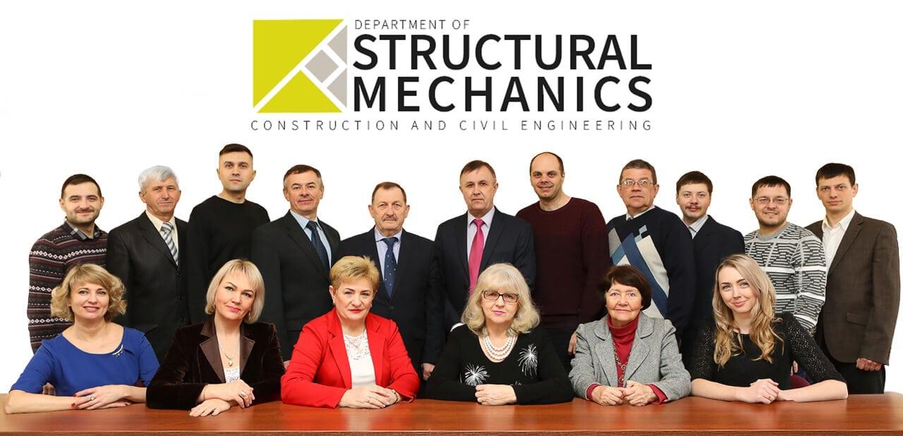 Teaching staff of the Department of structural mechanics TNTU